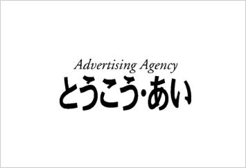 とうこう・あい 制作動画チャンネル
